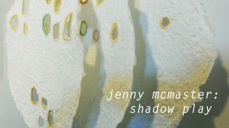 Shadowplayevite